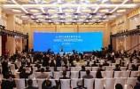 突出济南元素 2021亚信金融峰会具有六大亮点