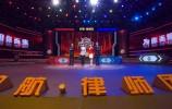 """济南广播电视台4位知名主持人转型做""""团长"""",48名参赛律师究竟会选择谁的战队?"""