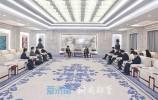 视频 | 济南市政府与松下电器(中国)签署战略合作协议 孙立成会见松下客人并见证签约