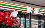 4月28日!济南首批7-ELEVEn连锁便利店即将开业