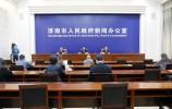 2020年濟南擁有有效發明專利29325件,萬人發明專利擁有量33.18件