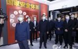 省领导参观总体国家安全观济南市教育展馆