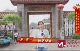 逛逛黄河风情线:游乡土博物馆 品仁风西瓜
