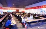 济南市汽车及零部件产业链供需对接会活动举办