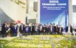 亚信金融峰会嘉宾看济南