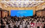 视频 | 2021亚信金融峰会在济南举办