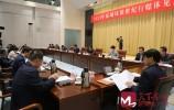 加强污水处理能力 !济南将推动莱芜第一、第二污水处理厂连通建设