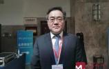 济南市投资促进局局长张军 :亚信金融峰会让济南更多的项目走向国际资本市场