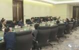 中国耐火材料行业协会到钢城经济开发区考察投资