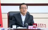 孙述涛主持召开市政府常务会议 研究2021年度市级投资计划等工作