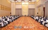 李干杰会见出席2021亚信金融峰会中外嘉宾