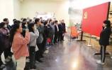 【百年砺初心 奋斗展风华】参观红色教育基地开展党史学习教育
