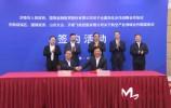 视频 | 济南市政府与国银金融租赁签署全面深化合作战略合作协议 孙述涛会见王学东一行