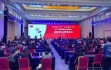 阔别12年 第30届全国书博会将于7月15日在济南开幕