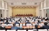 視頻 | 濟南市政法隊伍教育整頓工作推進會召開 孫立成出席并講話