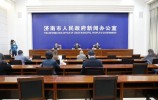 2020年济南新增专利申请69642件 同比增长49.57%