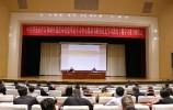 济南市住房和城乡建设局举办党史学习教育读书班