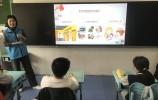 小學生學習傳染病知識 爭做防疫小衛士