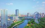 济南发出倡议:迎30届书博盛会 创文明典范城市