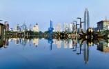"""济南市""""招标投标指标""""在国家营商环境评价中进入全国前10名 成为全国标杆"""