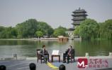济南市委书记孙立成:不在水的增量上做文章 要在节约用水上开拓新天地