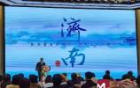 济南市以优异成绩顺利通过东亚文化之都终审答辩