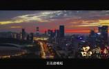 """""""建设'五个济南' 打造品质泉城 """"2021年济南市""""中国品牌日""""活动举办"""