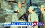 视频 | 济南:讲好新时代党课 增强党员教育实效
