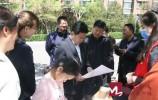 一天举办宣贯活动305次 济南掀起垃圾分类新高潮
