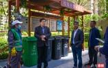 """济南进入""""垃圾分类时代"""" 《济南市生活垃圾减量与分类管理条例》正式实施"""