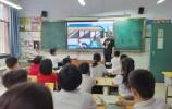 济南校外培训机构不得布置作业 小学上午上课时
