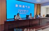 """济南教育局发布十项""""减负""""举措"""