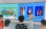 濟南廣電青少年藝術培訓2021暑期班