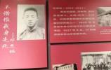 """【党建活动】垃圾分类工委会走进""""四五党性教育基地"""""""