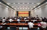济南的高新技术企业突破3000家