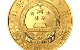 中国共产党成立100周年纪念币6月21日起陆续发行