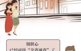 """省内多地参保,如何查询全省参保缴费情况?用""""爱山东""""就够了!"""