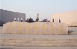 山东省红色研学基地名单公示,济南市9个,莱芜区一家上榜!