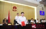 杨光忠任济南市监察委员会副主任、代理主任 冯毅任济南市地方金融监督管理局局长