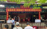 听柳子、包粽子!济南天下第一泉风景区多彩端午展现民俗文化魅力