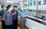 刘家义在济南市钢城区调研