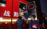 视频   驰援!济南消防51名队员奔赴河南开封抢险救援一线