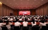 济南起步区积极组织收听收看庆祝中国共产党成立100周年大会