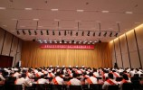 济南先行区举办庆祝中国共产党成立100周年暨表彰大会