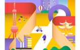 2021长三角及全国部分城市最美公共文化空间大赛启动征集!