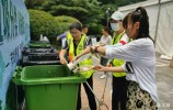 红色力量引领绿色生活—做好垃圾分类,献礼建党百年