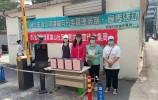 【四里村街道】英雄山社区有害垃圾回收日宣传活动