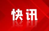 第二金!侯志慧夺得东京奥运会举重女子49kg级金牌