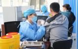 山东将开展15-17岁、12-14岁人群新冠疫苗接种