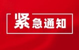 请注意! 济南城管发布99个低洼易积水路段!